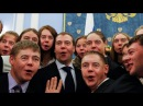 Медведев - ИДИ НА.. РЕН ТВ!