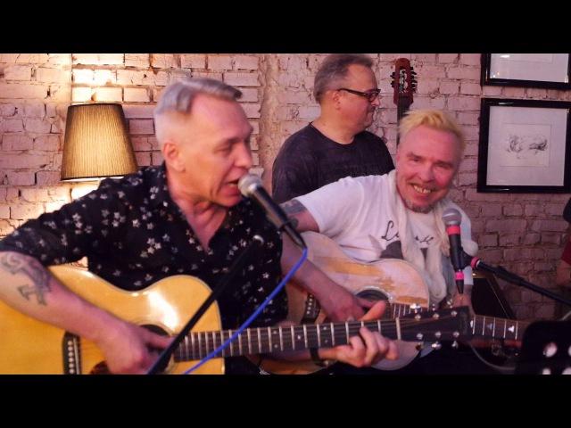 Гарик Сукачёв и Александр Ф. Скляр - Татуировка (Москва, 25.05.17.)