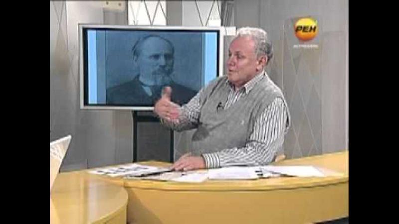 Эксперт. О голоде 1891 - 1892 г.г. (РЕН-ТВ Астрахань, 13.11.2012 г.).