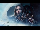 Премьера недели: Изгой-один: Звёздные войны. Истории