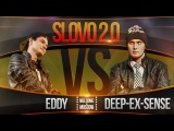 SLOVO 2.0: EDDY vs DEEP-EX-SENSE (GRIME CLASH) | #WTM