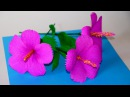 Easy Flowers making ideas. How to Make hibiscus Tissue Paper. Crepe paper flower making / Julia DIY