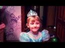 Золушка на новый лад / Переодеваемся в Золушку Видео для девочек / Cinderella in real life