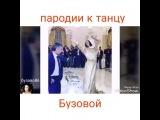 Instagram post by 👻 Официальный домовой 👻 • Mar 2, 2017 at 10:19pm UTC