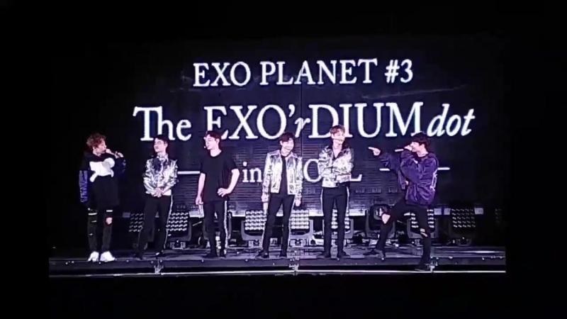 170527 EXO XIUMIN @ @ EXO'rDIUM in Seoul [dot], D-1