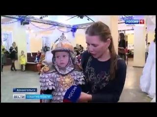 Вести Поморья. Маскарад календаря 2017.
