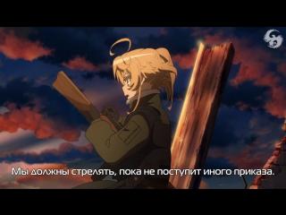 Youjo Senki 8 серия русские субтитры Risens Team / Военная хроника маленькой девочки 08 эпизод