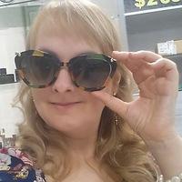 Марина Бузлаева
