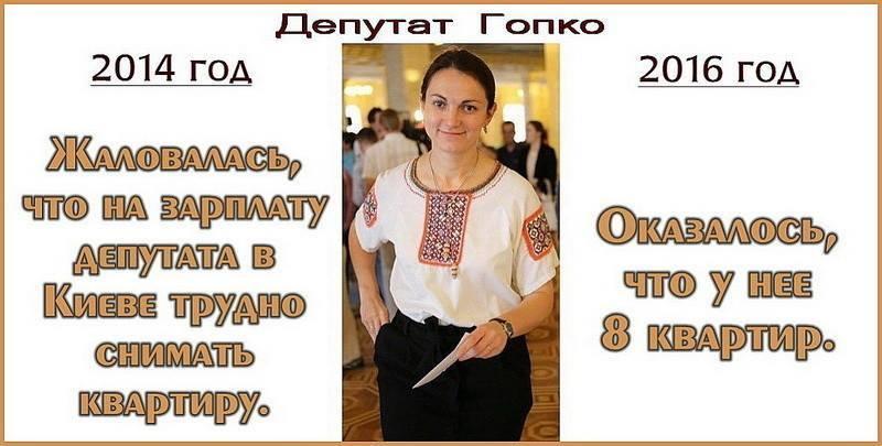 Из России пришло подтверждение, что 25 ноября должен состояться допрос Януковича в режиме видеоконференции, - Горбатюк - Цензор.НЕТ 1091