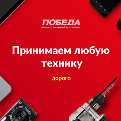 Εлена Τрофимова