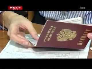 Как получить скидку при регистрации авто или получении загранпаспорта?