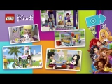 LEGO® Friends ♥ 41311 Пиццерия Хартлейк Сити