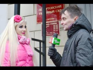 За что живая Барби Татьяна Тузова подала в суд на Карину Барби!