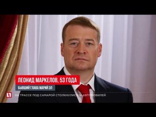 Суд санкционировал арест 23 объектов недвижимости Леонида Маркелова