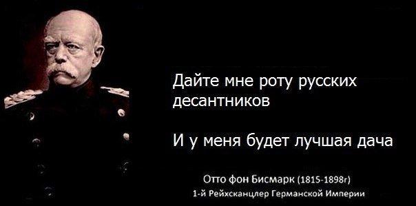 Никаких демократических процедур в оккупированном Крыму сейчас происходить не может, - Парубий - Цензор.НЕТ 3275