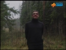 Эпизод с цыганом ( По имени Барон )