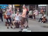 Street musicans / Уличные музыканты Brothers Moving