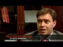 Equipo de investigación 1x25 Se busca Pelopincho vivo o muerto 15-8-2011