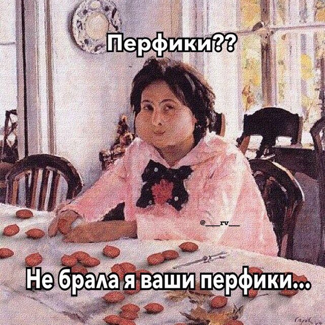 Светлана Толстоусова | Санкт-Петербург