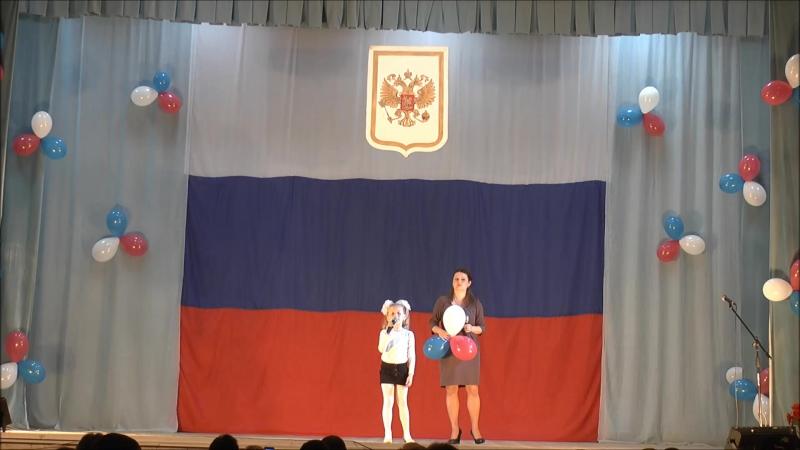 С чего начинается Родина! Бакшеевский ДК 2017 год