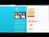 Быстрый старт - первое официальное обучающее видео 7neboo.com
