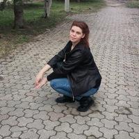 Evgenija Strugova