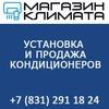 Кондиционеры Нижний Новгород
