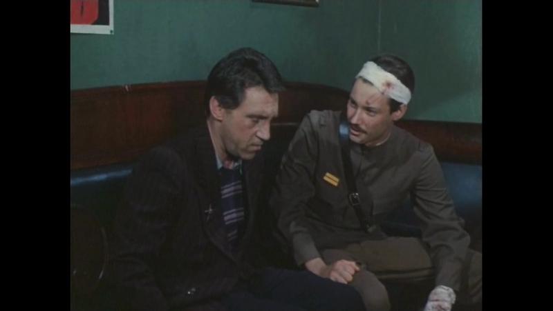 Место встречи изменить нельзя - 4 серия (1979)