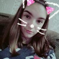 Бинецкая Юлия