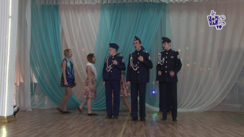 Выступление команды Зарничников Патриот 24 школы
