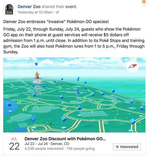 Зоопарк привлекает посетителей через Pokemon GO
