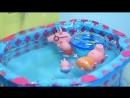 Свинка Пеппа БАССЕЙН для ПЕППЫ И ДЖОРДЖА Мультфильм для детей Peppa Pig
