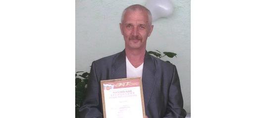 Житель Усть-Илимска признан лучшим донором России