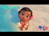 Маленькая Моана отрывок из мультфильма Дисней Moana Знакомство с океаном