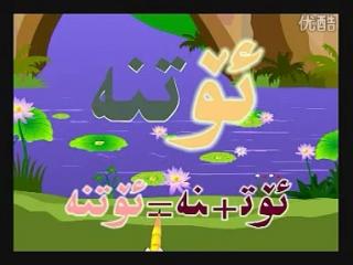 Изучаем уйгурский алфавит ö , ö haripi