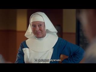 6 сезон 4 серия (рус. суб.) / Call the Midwife / Вызовите акушерку
