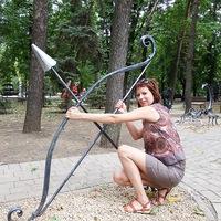 Ольга Слинкова