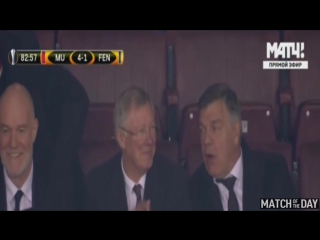 Манчестер Юнайтед 4-1 Фенербахче | Гол Робина ван Перси и аплодисменты от всего стадиона