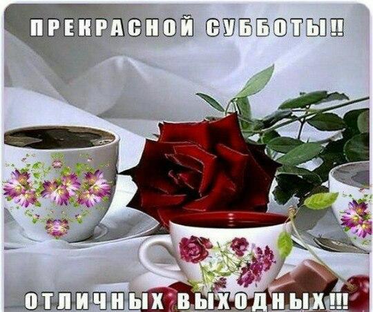 Записная книжка Натальи - Страница 4 Y-Hq2tmmSyk