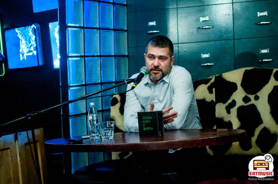 пресс-конференция группы Сплин