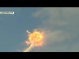 Ракета Р-30