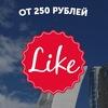 Хостел Like Лайк Самара от 400 рублей в сутки