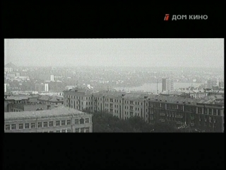 Седьмое небо. 1971 год