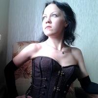 Ирина Немова