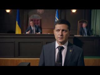 Мрiя кожного Украiнця, одноголосно, рiшення прийнято!