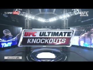 UFC Ultimate Knockouts Best of 2014 [RUS]