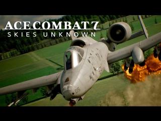 Ace Combat 7: Skies Unkown — трейлер к E3 2017