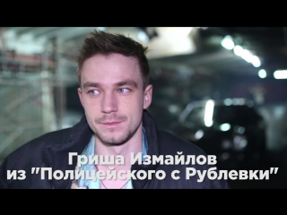 Александр Петров: