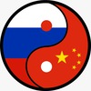 Доставка грузов и товаров из Китая. SkyTransfer.