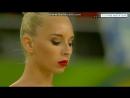 Яна Кудрявцева - мяч (квалификация)  Олимпийские игры 2016